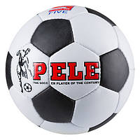 Футбольный мяч Grippy PELE, черно-белый