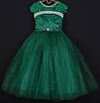 """Платье нарядное детское """"Принцесса"""". 6-7 лет. Зеленое. Оптом и в розницу"""