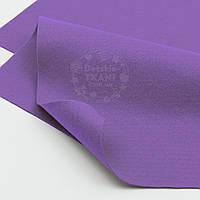 Мягкий листовой фетр тёмно-сиреневого цвета 20*30 см (ФМ-17)