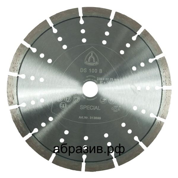 Алмазный отрезной круг Klingspor DS 100 B для резки абразивов, армированного бетона 230мм - ВИРГО ИНВЕСТ УКРАИНА в Харькове
