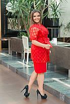 Костюм  платье + накидка БАТАЛ 05450А , фото 2