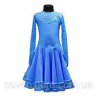 Рейтинговое платье для танцев голубой