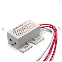 Датчик движения микроволновый для освещения автоматический выключатель 220В