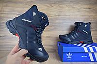 Мужские зимние кроссовки 41 размер Adidas Climaproof высокие темно-синие Реплика