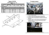 Защита на двигатель, КПП, радиатор для Лада Приора (ВАЗ 2170) (2007-) Mодификация: все Кольчуга 1.0133.00 Покрытие: Полимерная краска