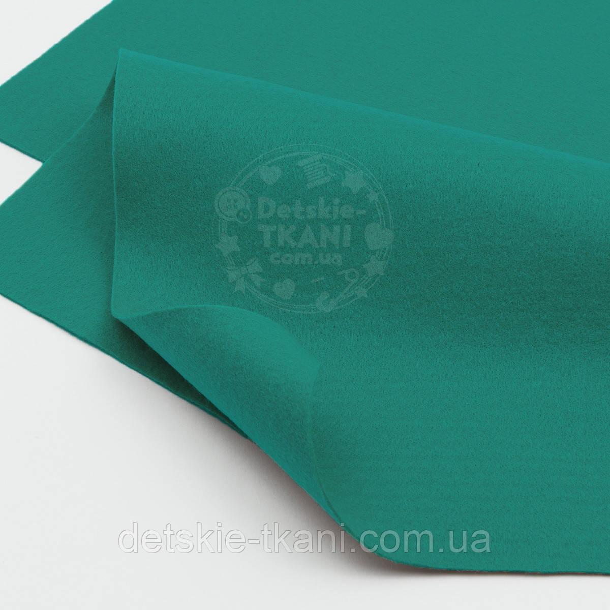 Мягкий листовой фетр тёмно-бирюзового цвета 20*30 см (ФМ-27)
