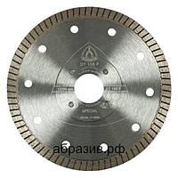 Алмазный отрезной круг Klingspor DT 100 F 125мм