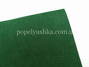 Фетр 1 мм китайський 21*25,5 см темно-зелений
