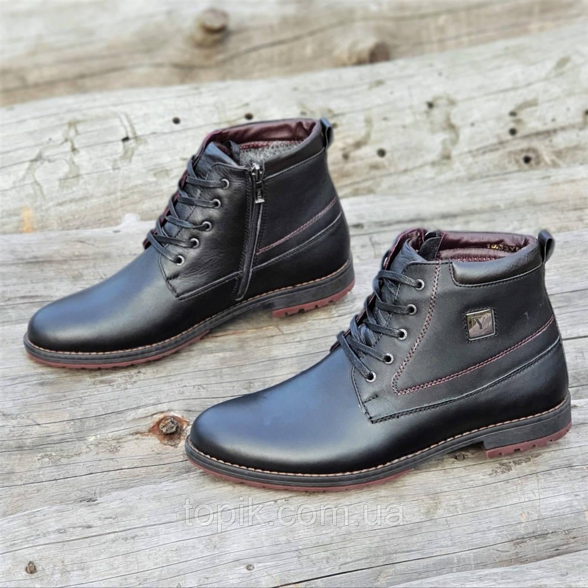 Мужские зимние ботинки классические на шнурках и молнии черные кожаные на меху стильные (Код: 1308а)