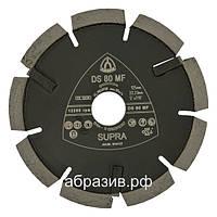 Алмазный отрезной круг Klingspor DS 80 MF для расшивки и штробления 125мм