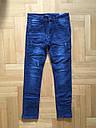 Джинсовые брюки утепленные для мальчиков  Grace 134-164 р.р., фото 5