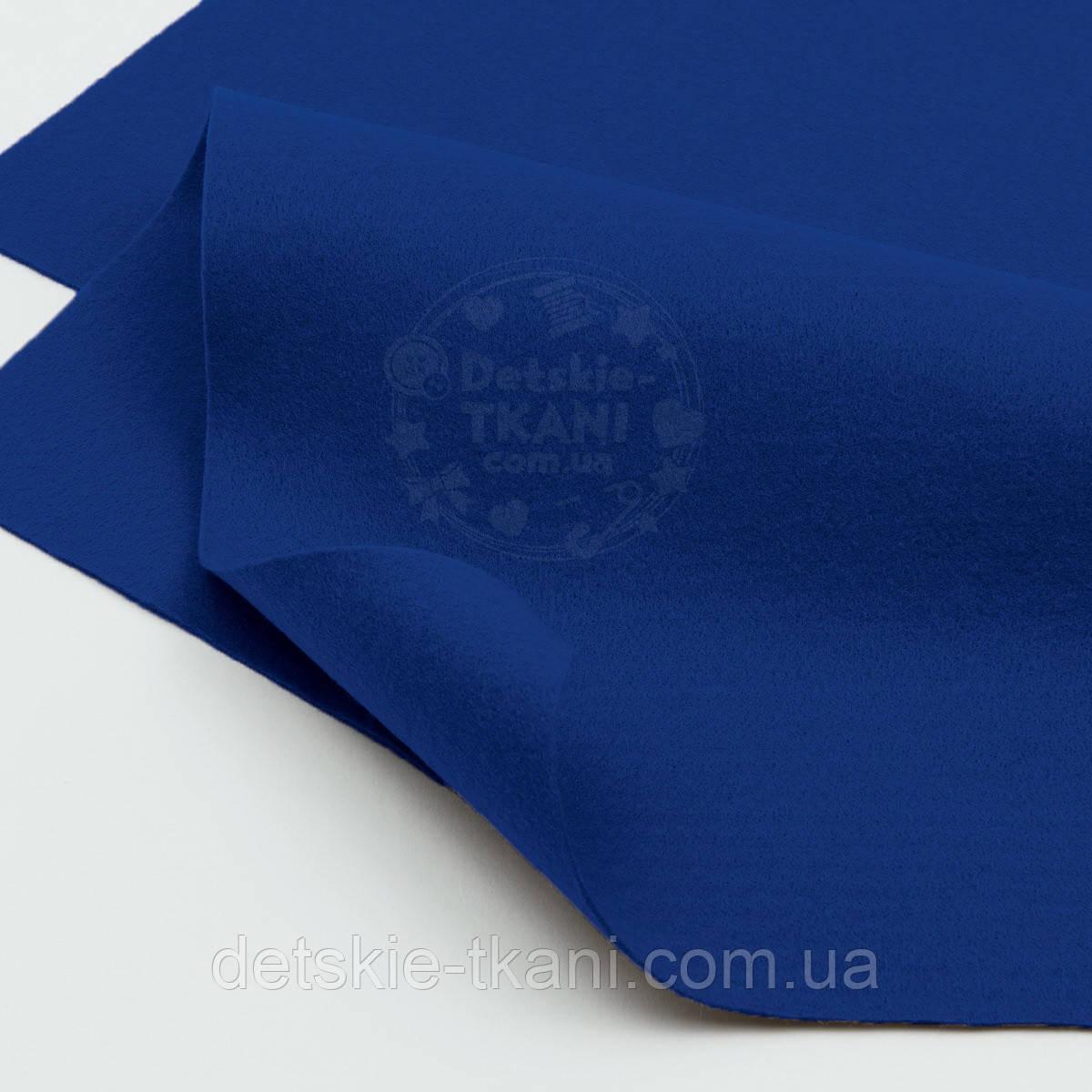 Мягкий листовой фетр тёмно-синего цвета 20*30 см (ФМ-30)
