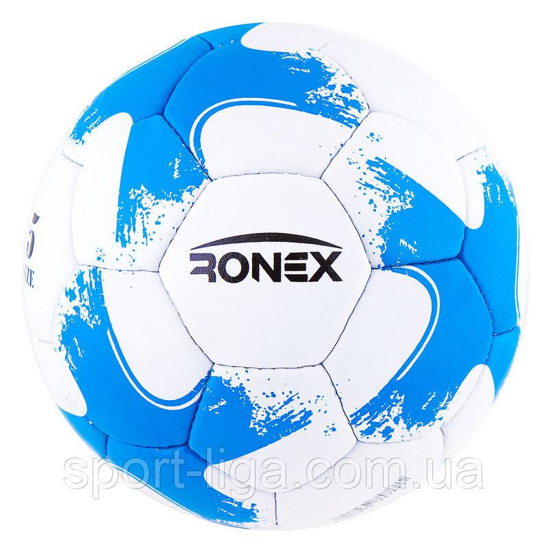 Футбольный мяч Grippy Ronex 2018-OMB