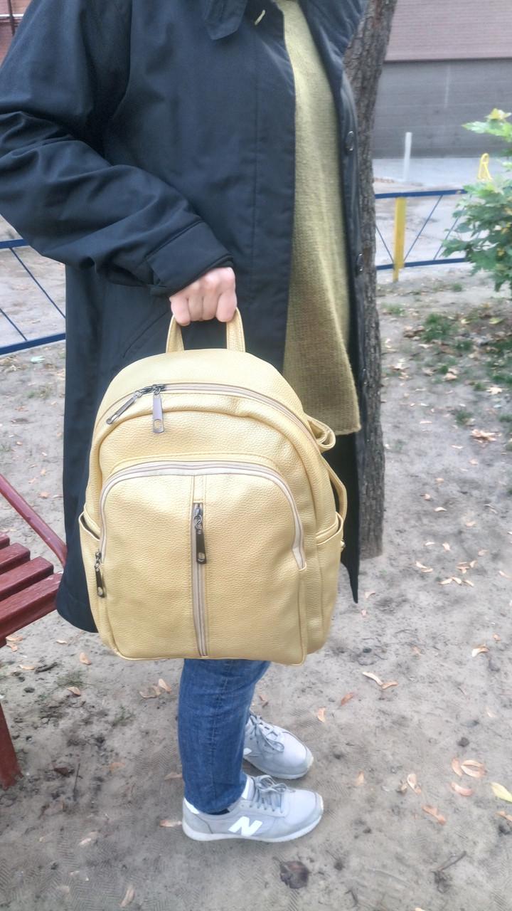 Рюкзак женский желтый