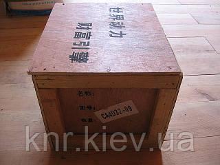 Комплект поршневой FAW 1041 (CA4D32-09)
