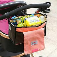 Сумка - органайзер для детской коляски Розовая