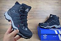 Мужские зимние кроссовки Adidas Terrex 640 синие Реплика