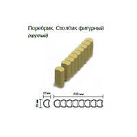 Поребрик круглый 500 мм ЦВЕТНОЙ