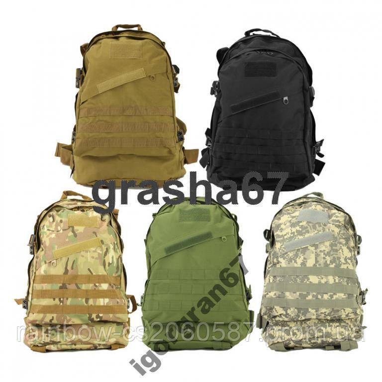 Рюкзаки military 35 литров рюкзаки дешевые спб