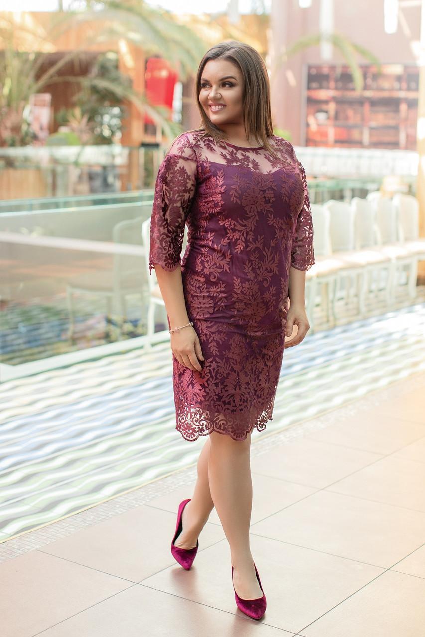 Платье  БАТАЛ  в расцветках 05450А