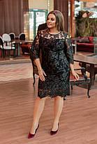 Платье  БАТАЛ  в расцветках 05450А, фото 3