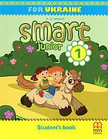Підручник Smart Junior for Ukraine. Англійська мова 1 клас. Мітчелл Г.К.