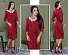 Красивое платье футляр с кружевным воротником