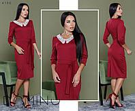 Красивое платье футляр с кружевным воротником, фото 1