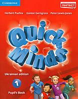 Підручник Quick Minds. Англійська мова 1 клас. Пухта Р., Гернгрос Р., Льюіс-Джонс П., фото 1