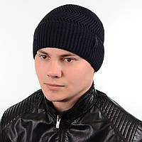 107beb43a4d5 Шапки Ajs — Купить Недорого у Проверенных Продавцов на Bigl.ua