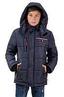 р-р 36-42, Тёплая зимняя куртка на флисе для мальчика Arizona_синяя