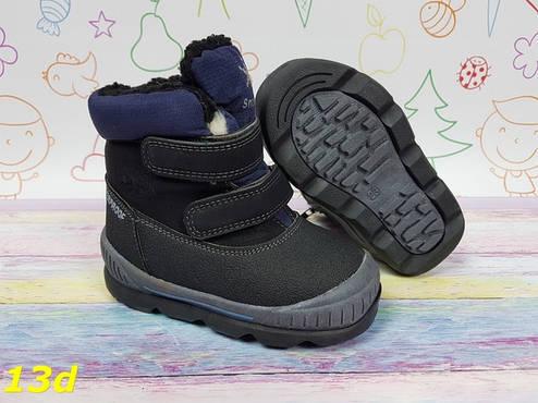 8e1d1fd7 Детские зимние ботинки сноубутсы термо, черные с синим, р.23,25,26 ...