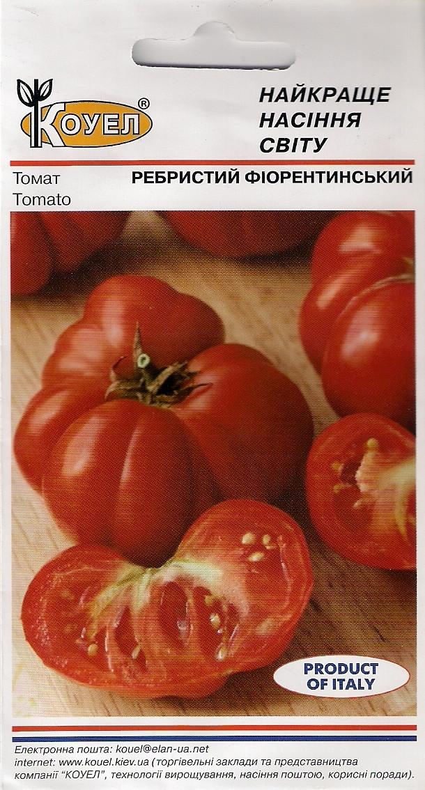 Семена томатов Ребристый Фиорентинськый масса 150-170 г.