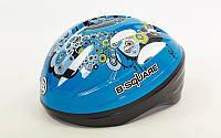 Шлем защитный для роллеров (EPS, PVC, р-р S-XL-50-58, синий)