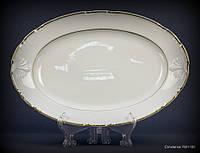 Блюдо овальное с бортом Thun Constance (Обводка золото) длина 21 см фарфор (7601100)