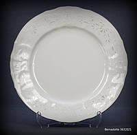 Тарелка обеденная Thun Bernadotte (Наречена) 6 штук d25 см фарфор (3632021)