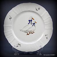 Тарелка обеденная Thun Bernadotte (Гуси) 6 штук d25 см фарфор (5936B51)