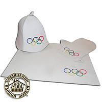 """Комплект для бани и сауны """"Олимпийские кольца"""""""