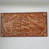 """Сувенірні нарди """"Фрегат"""" - різьба по дереву 400х210х36 мм"""