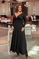 Платье  БАТАЛ  в пол в расцветках 05447А, фото 2