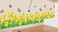 Наклейка интерьерная на кухню Желтые цветы