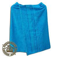 Парео банное махровое (70*140 см), светло-синее