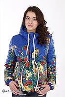 "Демисезонная двухсторонняя куртка для беременных ""Nikola"", принт+синий электрик, фото 1"