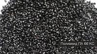 Полиамид ПА 66 КС