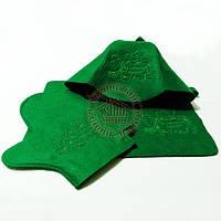"""Комплект для бани и сауны """"С легким паром"""" (зеленый), фетр"""