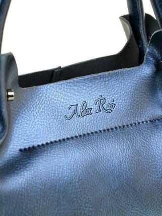 Сумка Женская Классическая кожа ALEX RAI 10-03 8649-2 pearl-blue, фото 2