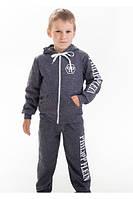 Спортивные  костюм Philipp Plein 1-3 года