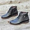 Ботинки мужские зимние кожаные черные (код 7049)
