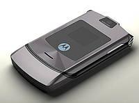 Корпус для Motorola V3i тёмно серый, High Copy