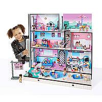Домик для кукол ЛОЛ Сюрприз Модный особняк с басейном - LOL Surprise House 555001